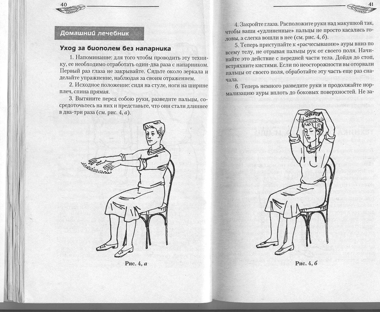 тренинги упражнения для знакомства с